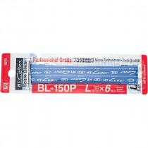 Lame di ricambio cutter da lavoro in plastica NT Cutter 18 mm Y050030 (cfz. 1f1a0a3f681a