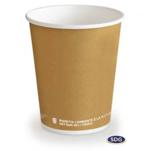 Bicchiere 8oz (240ml) Avana in cartoncino Bio Scatolificio del Garda Avana - conf. 50 pezzi - 317-63-S