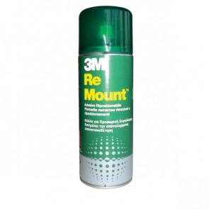 Adesivo spray ReMount™ 3M 400 ml Re Mount