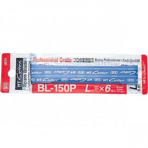 Lame di ricambio per cutter da lavoro in plastica NT Cutter 18 mm Y050030 (conf.6)