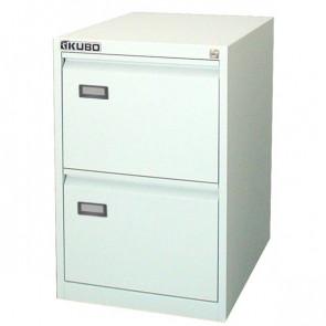 Classificatore per cartelle sospese Kubo bianco a 2 cassetti - 4302
