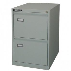 Classificatori Kubo grigio 2 cassetti 47x62x70,5 cm 4002